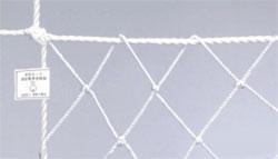 安全ネット(100mm目/白色)