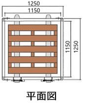 木パレ用吊り枠 平面図